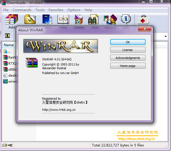 Call of duty mw3 coop crack. download winrar 64 bit crack. download eset no